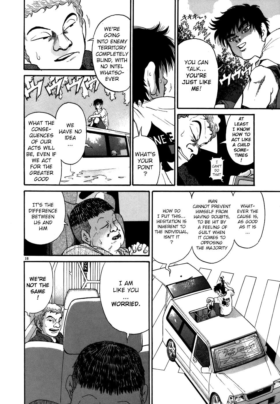 Kiichi!! Chapter 71 page 17 - Mangakakalots.com