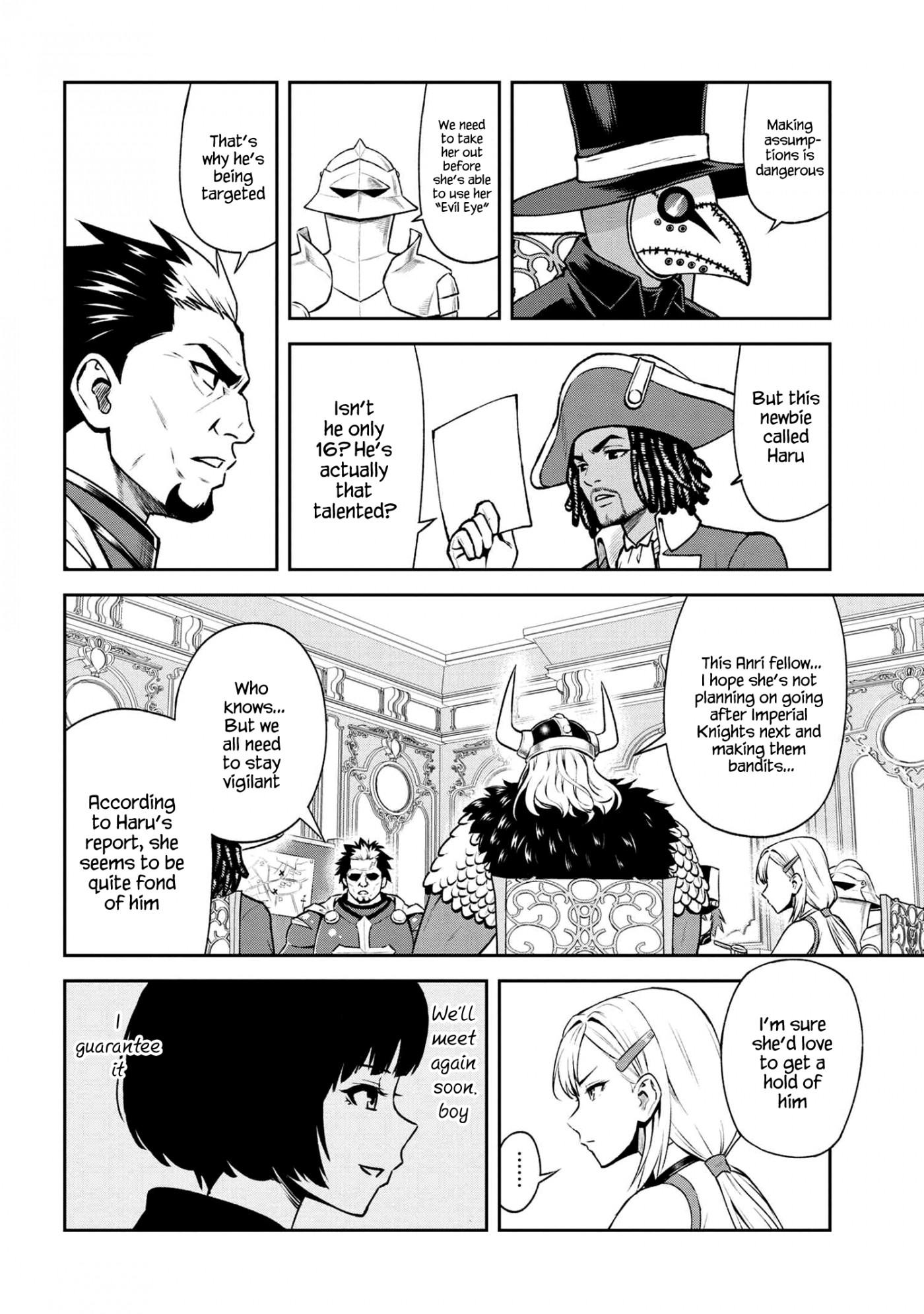 Older Elite Knight Is Cute Only In Front Of Me Chapter 17.1 page 4 - Mangakakalots.com