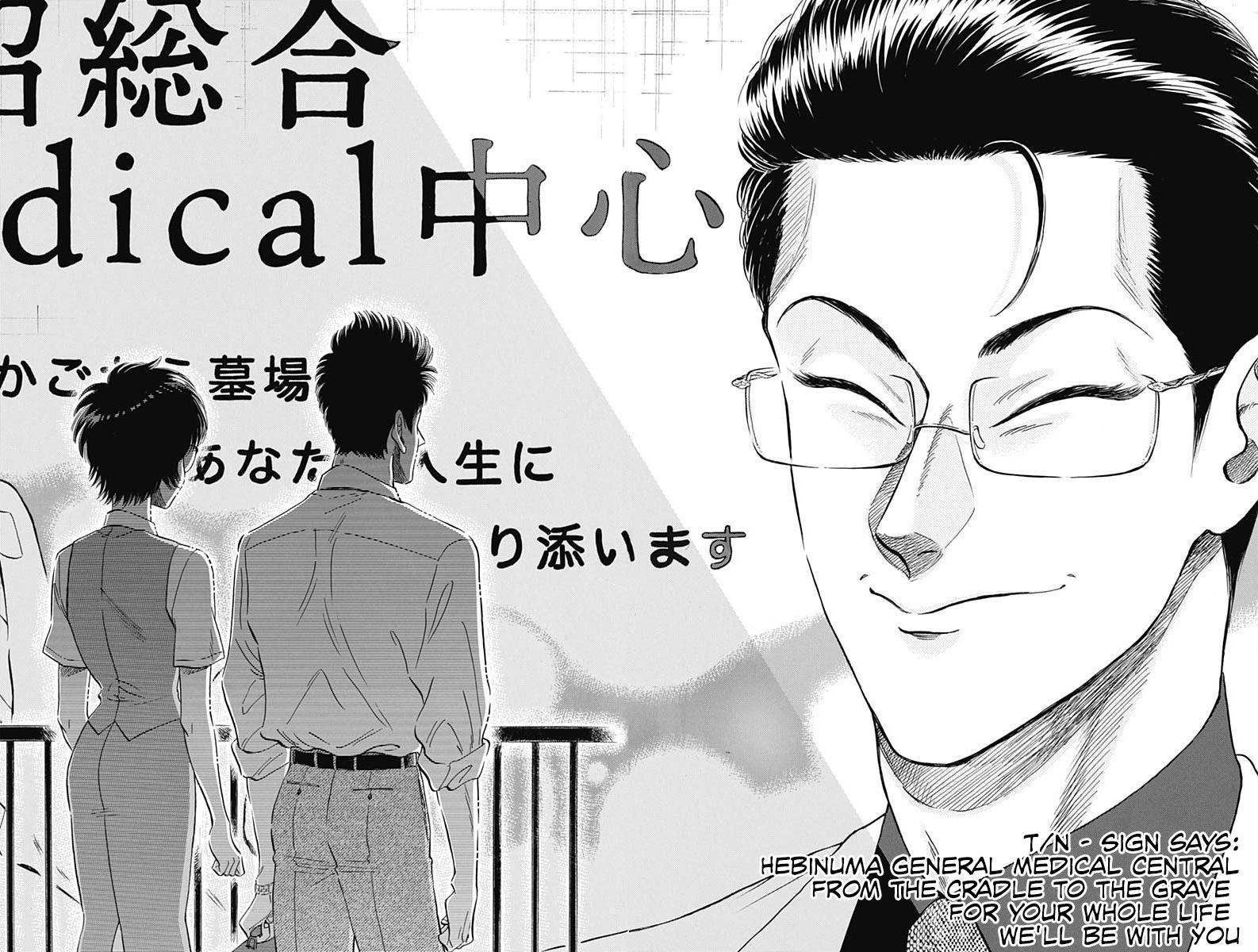 Kowloon Generic Romance Vol.2 Chapter 12 page 13 - Mangakakalots.com
