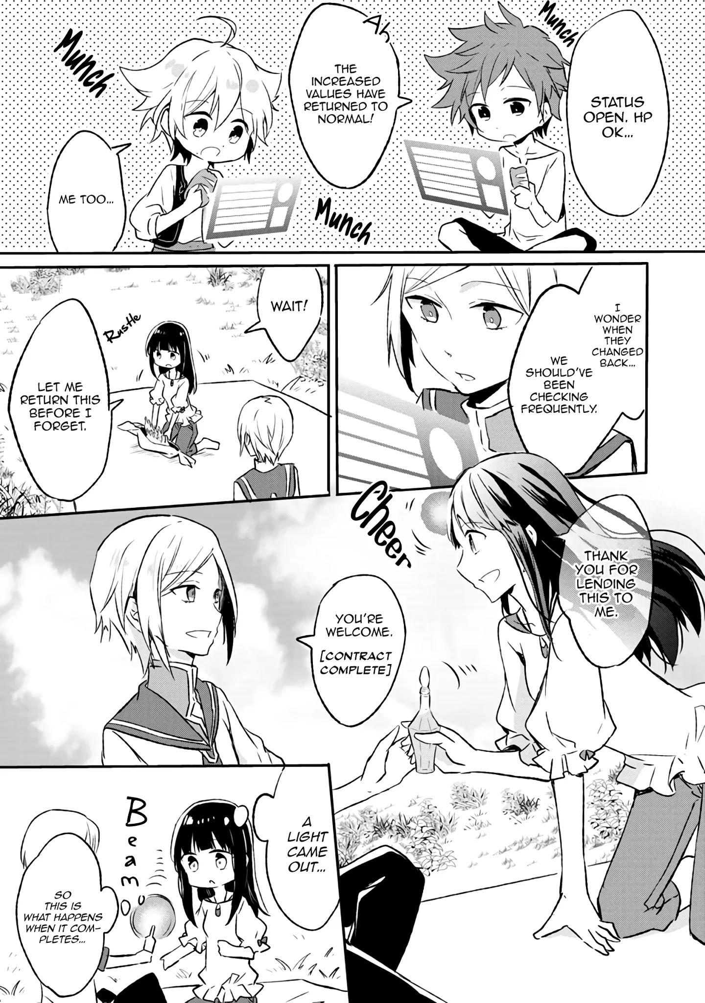 Hazure Potion Ga Shouyu Datta No De Ryouri Suru Koto Ni Shimashita Chapter 3 page 11 - Mangakakalots.com