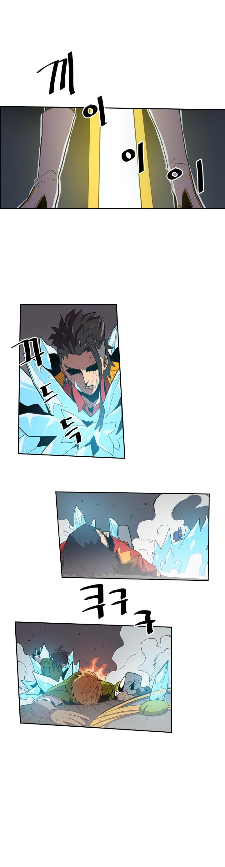A Returner's Magic Should Be Special Chapter 31 page 30 - Mangakakalots.com