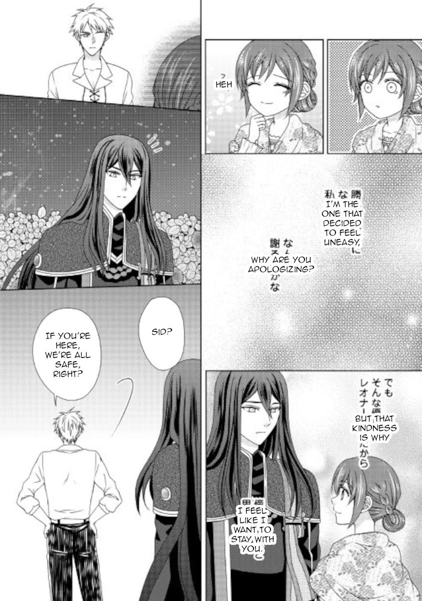 From Maid To Mother Chapter 56 page 22 - Mangakakalots.com