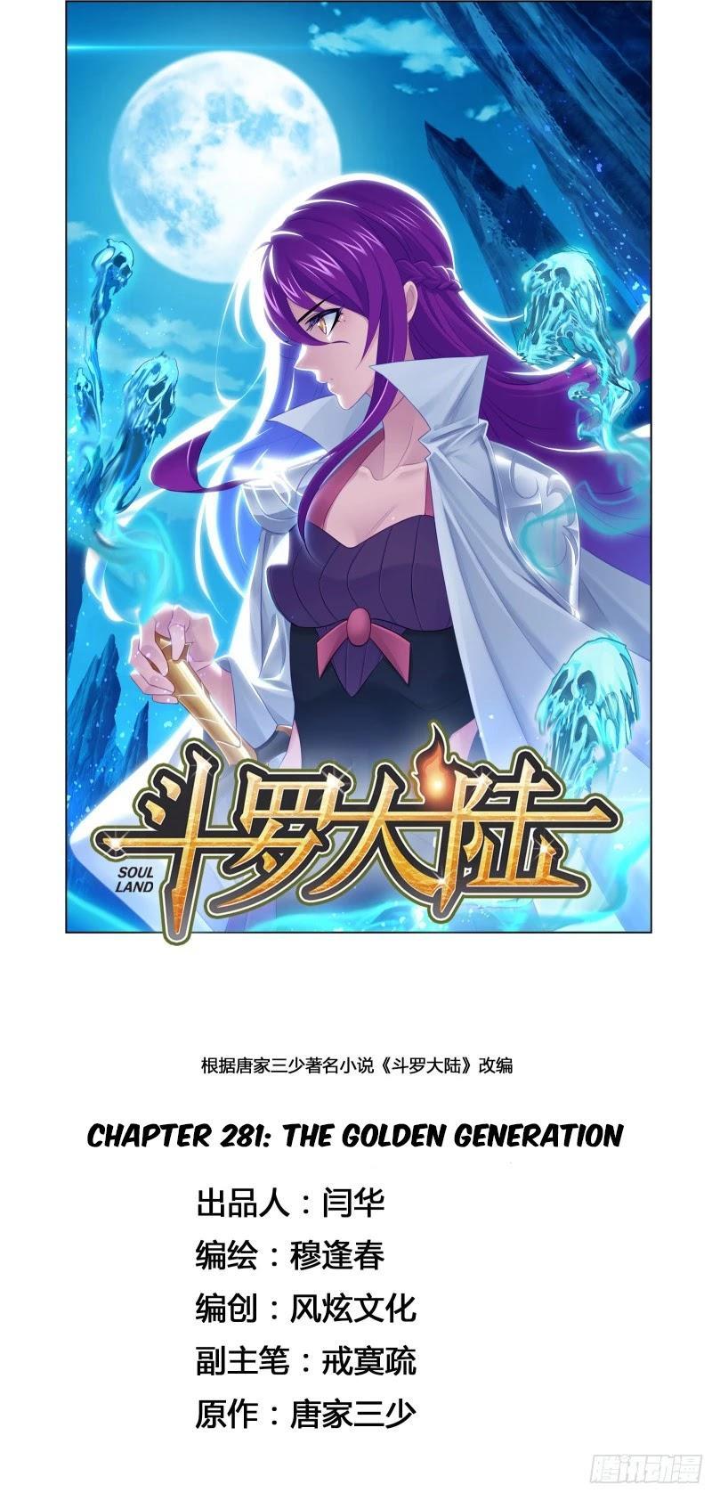 Doulou Dalu Chapter 281 page 1 - Mangakakalots.com
