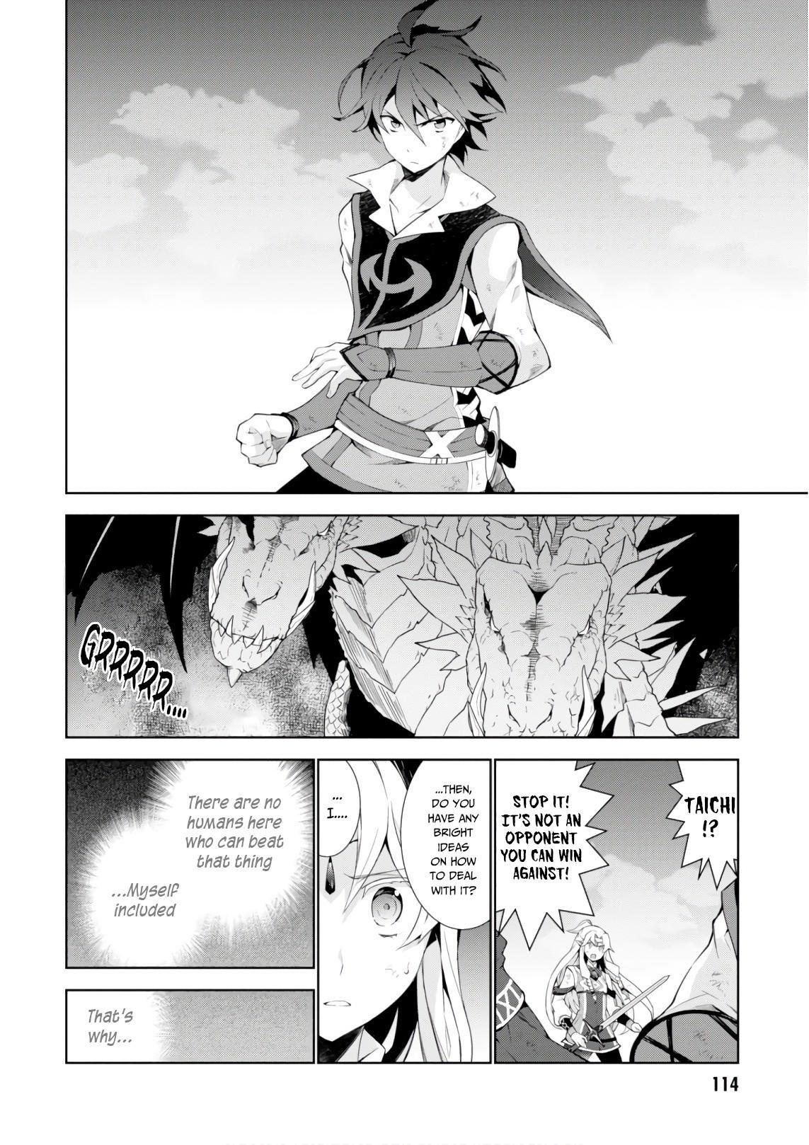 Isekai Cheat Magician Chapter 28 page 8 - Mangakakalots.com