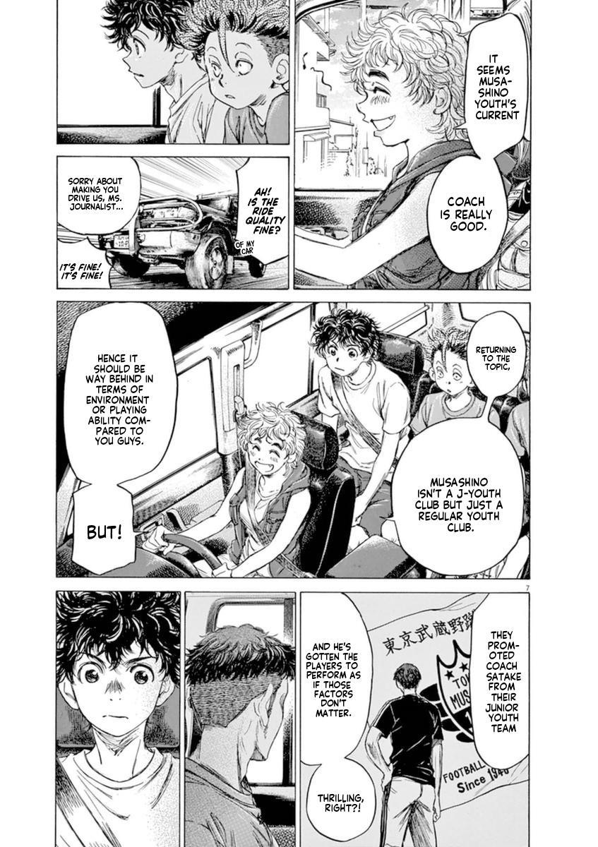 Ao Ashi Vol.9 Chapter 84: Coach Satake page 13 - Mangakakalots.com
