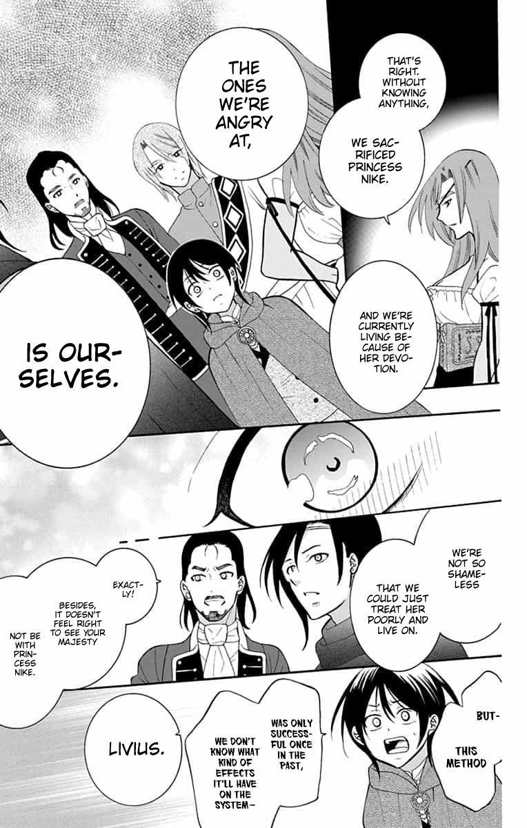 Soredemo Sekai Wa Utsukushii Chapter 142 page 17 - Mangakakalots.com