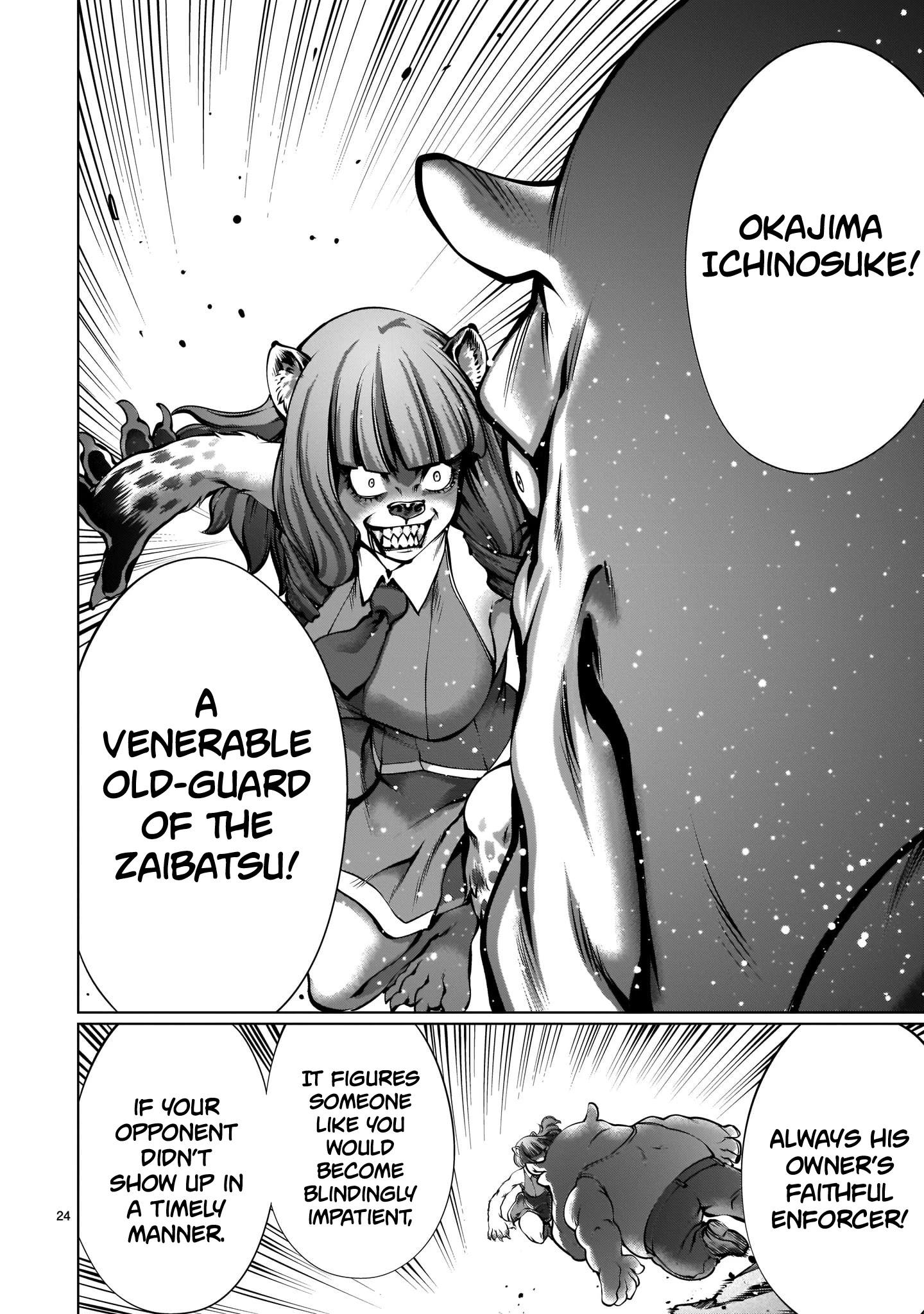 "Killing Bites Chapter 87: ""you Are Not A Warrior"" page 22 - Mangakakalots.com"