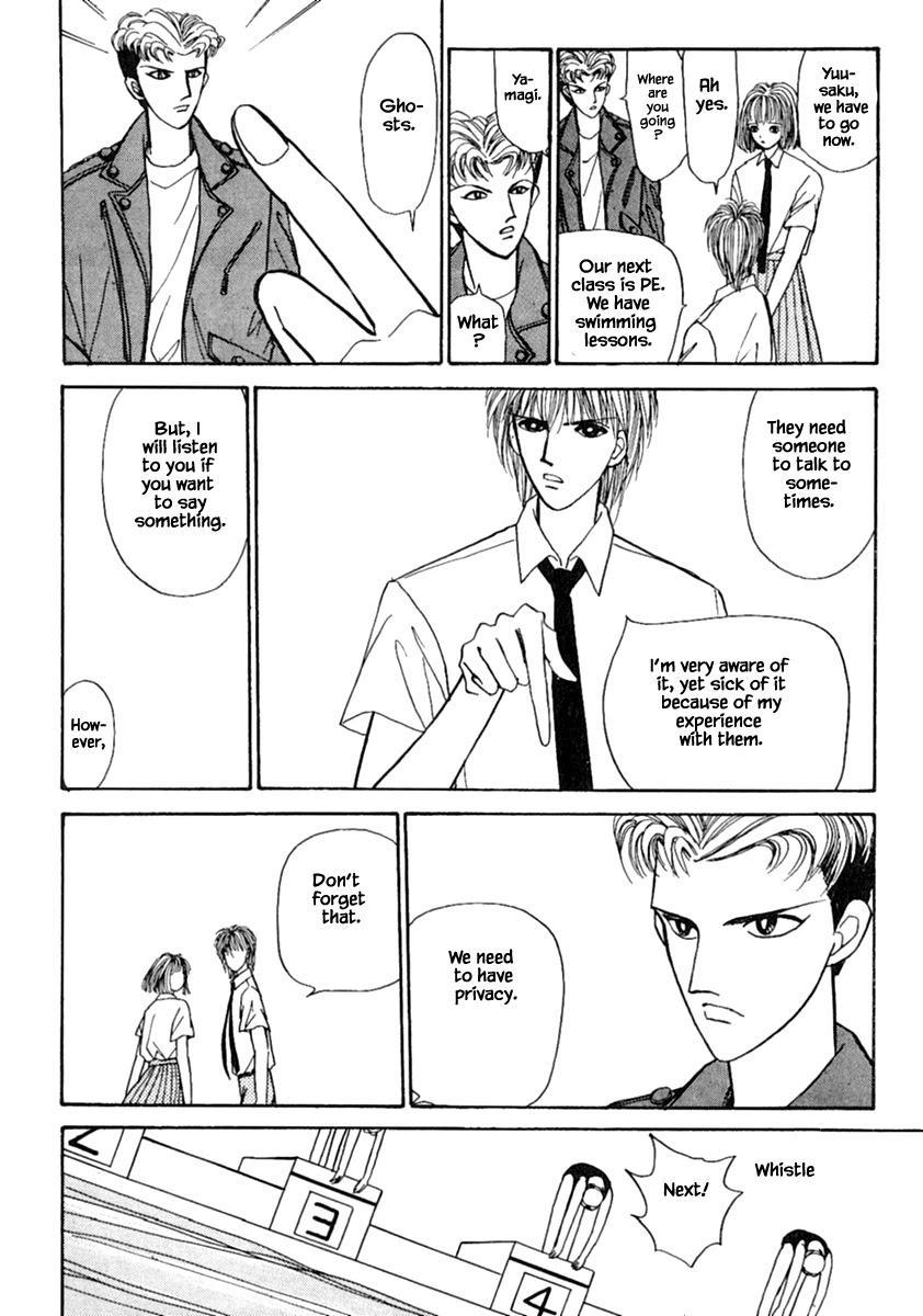 Shi To Kanojo To Boku Chapter 12.1 page 8 - Mangakakalots.com