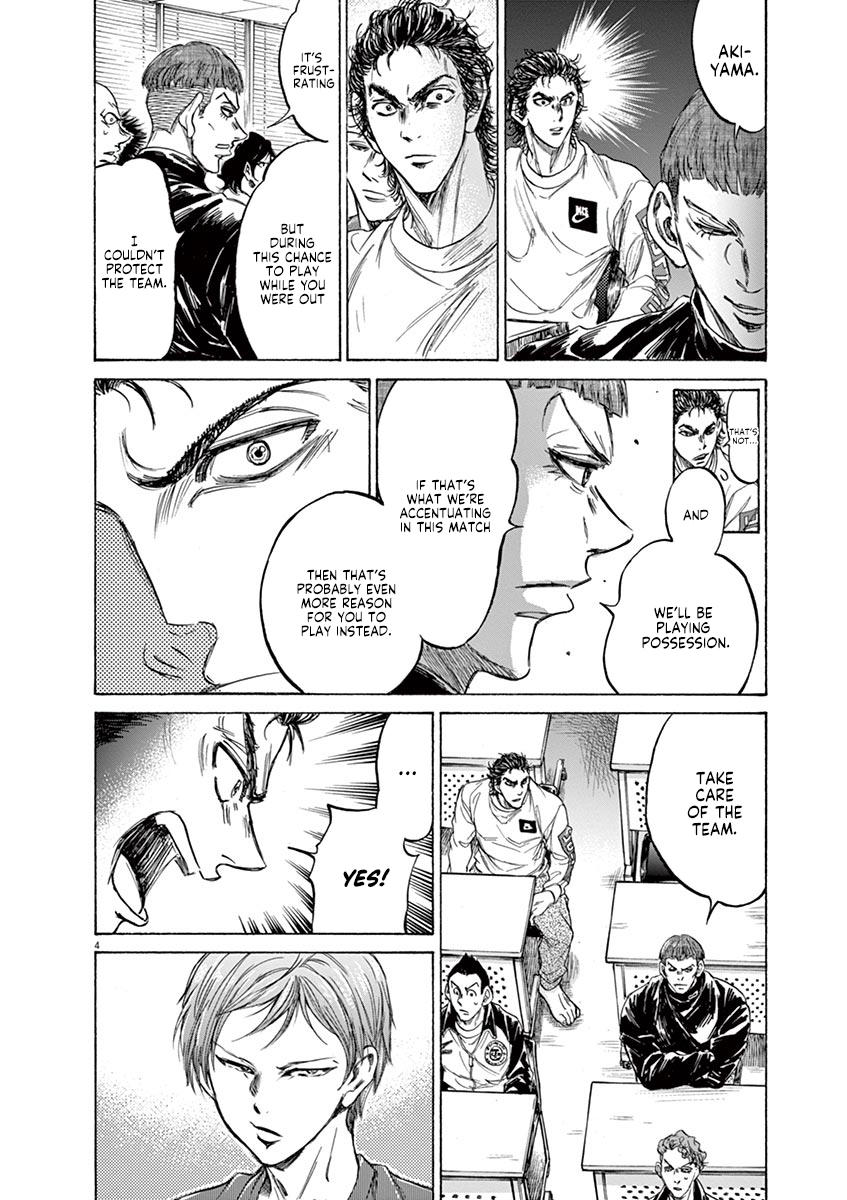 Ao Ashi Vol.22 Chapter 231: Give And Take page 4 - Mangakakalots.com