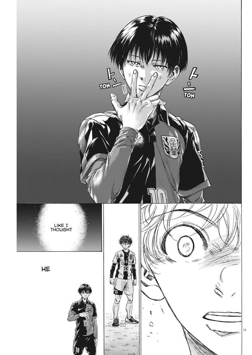 Ao Ashi Vol.23 Chapter 233: Premier League Final Match: Vs. Aomori Seiran High School page 18 - Mangakakalots.com