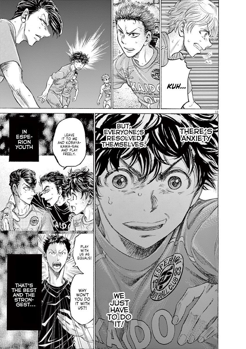 Ao Ashi Vol.16 Chapter 161: 0% Possession page 14 - Mangakakalots.com