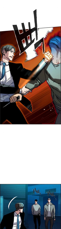 Mercenary Enrollment Chapter 47 page 35 - Mangakakalot