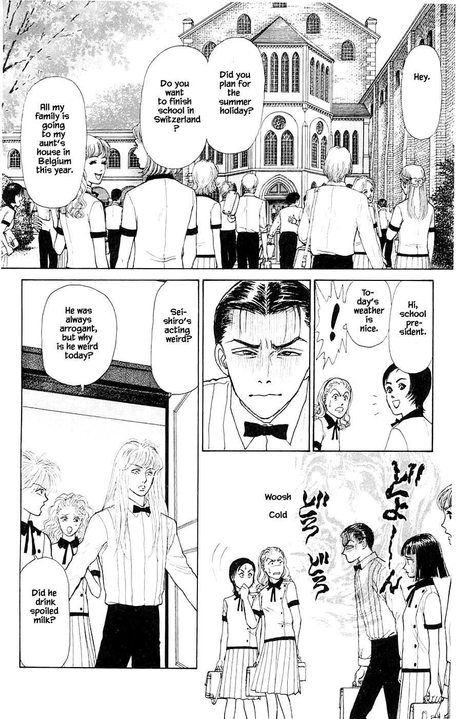 Yukan Club Chapter 44.2 page 1 - Mangakakalots.com