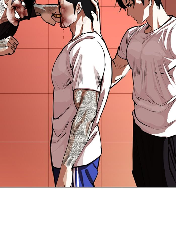Lookism Chapter 342: Ep. 342: Workers(3 Affiliates) (13) page 74 - Mangakakalots.com
