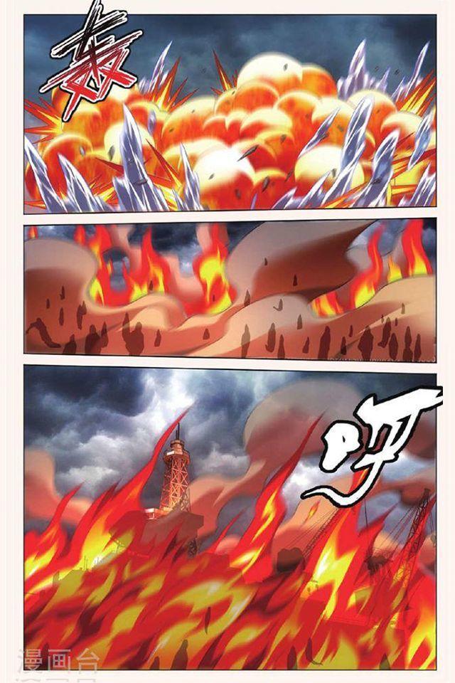 Dragon Raja 3 Chapter 27 page 17 - Mangakakalots.com