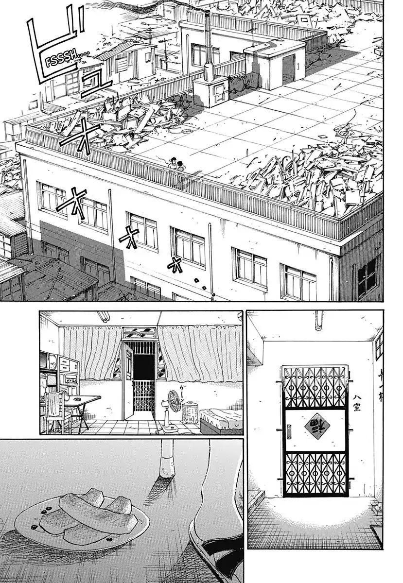 Kowloon Generic Romance Vol.1 Chapter 1 page 40 - Mangakakalots.com