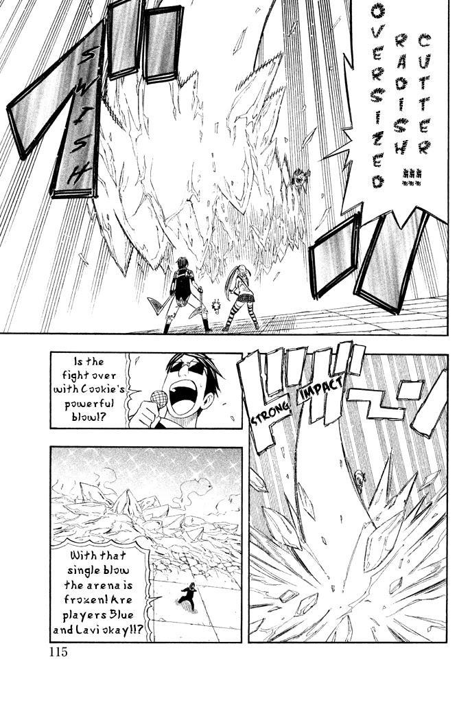 Buster Keel! Chapter 30: Adventurer's Circus (Part 5) page 21 - Mangakakalots.com