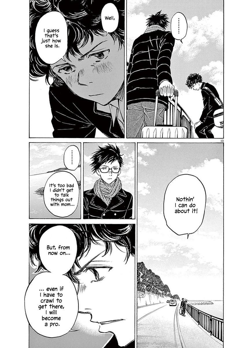 Ao Ashi Vol.3 Chapter 21: Orange-Coloured Scenery (Part 2) page 10 - Mangakakalots.com