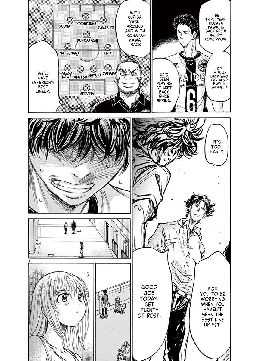 Ao Ashi Vol.14 Chapter 138: Wanting To Meet You page 5 - Mangakakalots.com
