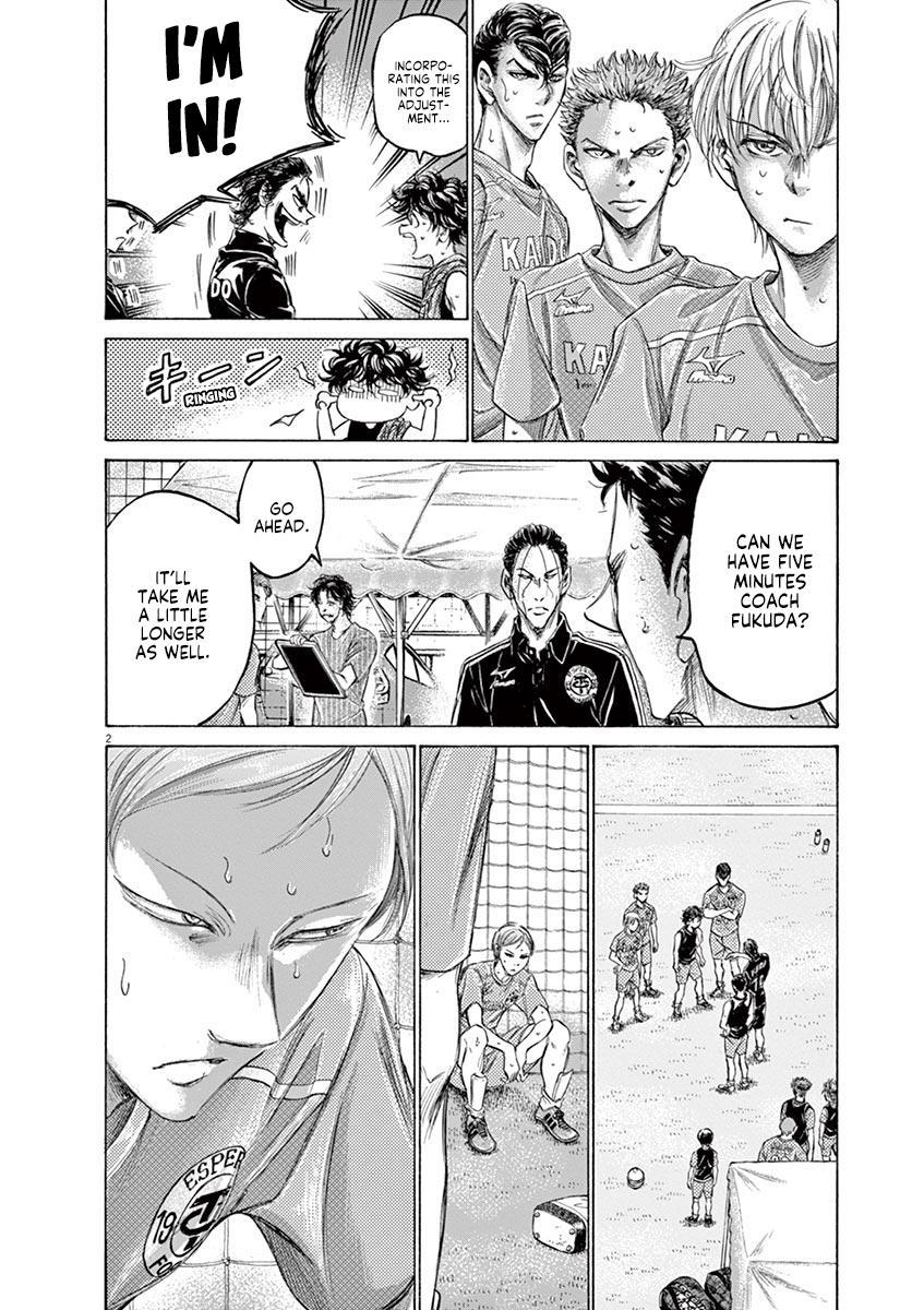 Ao Ashi Vol.16 Chapter 160: Surprising Point page 3 - Mangakakalots.com