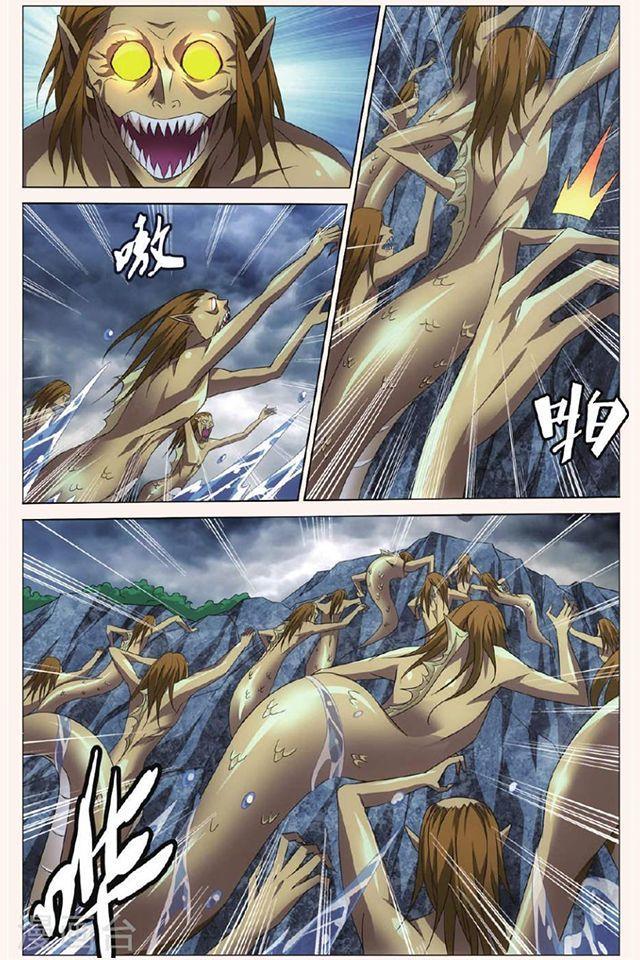 Dragon Raja 3 Chapter 27 page 15 - Mangakakalots.com
