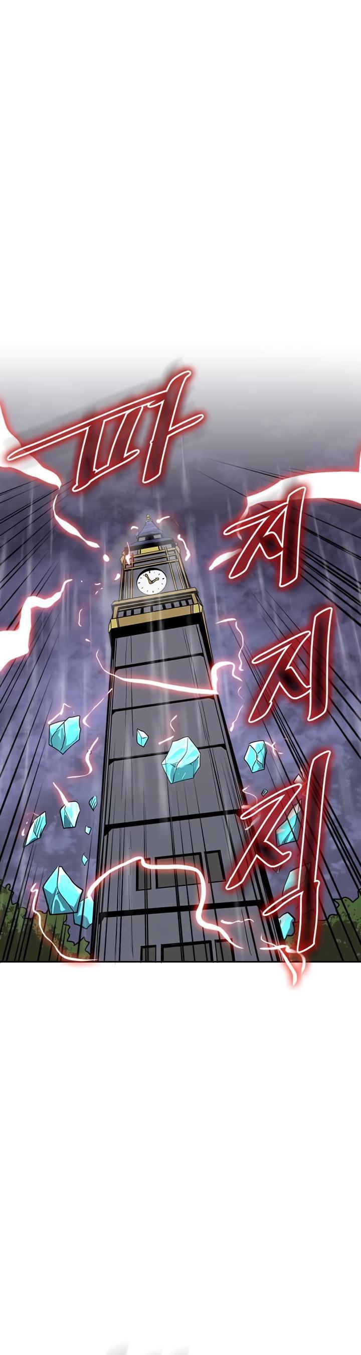 A Returner's Magic Should Be Special Chapter 37 page 31 - Mangakakalots.com