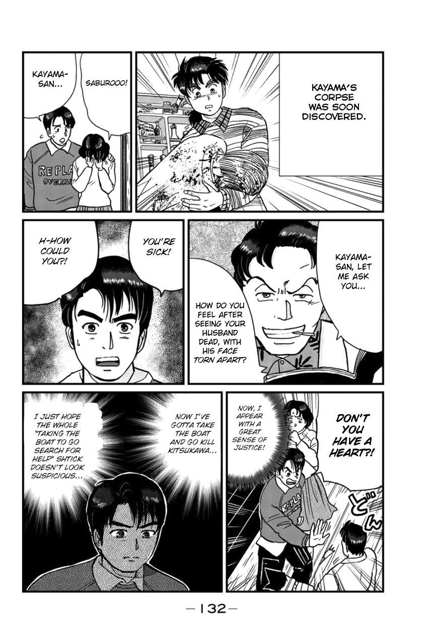 Kindaichi Shounen No Jikenbo Gaiden: Hannin-Tachi No Jikenbo Vol.2 Chapter 24: Hiren Lake Murder Case (3) page 6 - Mangakakalots.com
