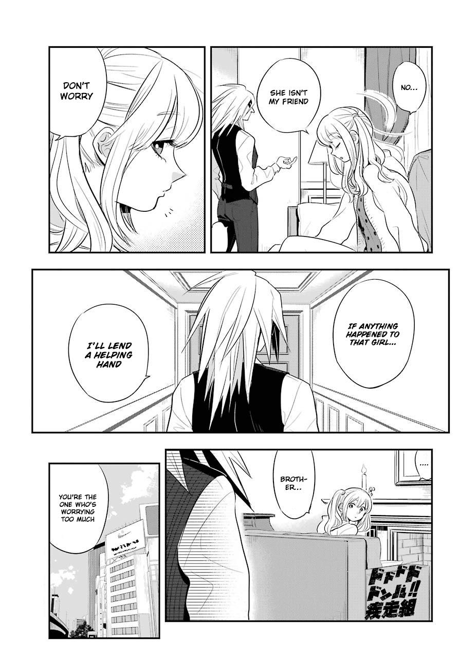Monstaboo Chapter 9: The Girl And The Secret Of The Student Council (Part 2) page 4 - Mangakakalots.com