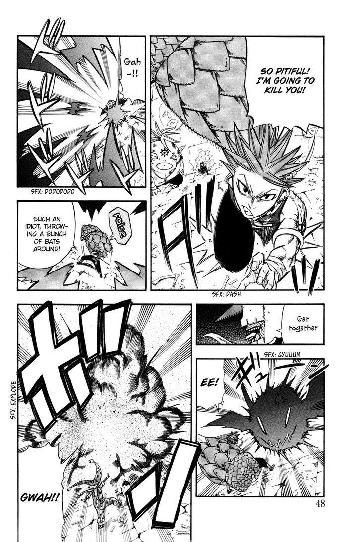 Buster Keel! Vol.7 Chapter 24 : Toys In The Ruins (Part 2) page 47 - Mangakakalots.com
