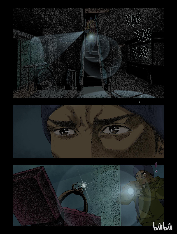 Zombie World Chapter 78: The Diamond Ring(1) page 4 - Mangakakalots.com