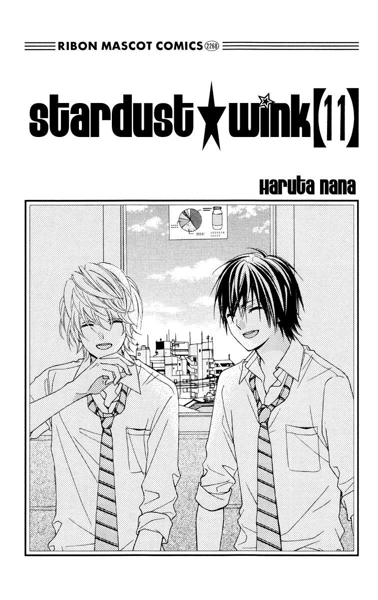 Stardust Wink Chapter 48 page 5 - Mangakakalots.com