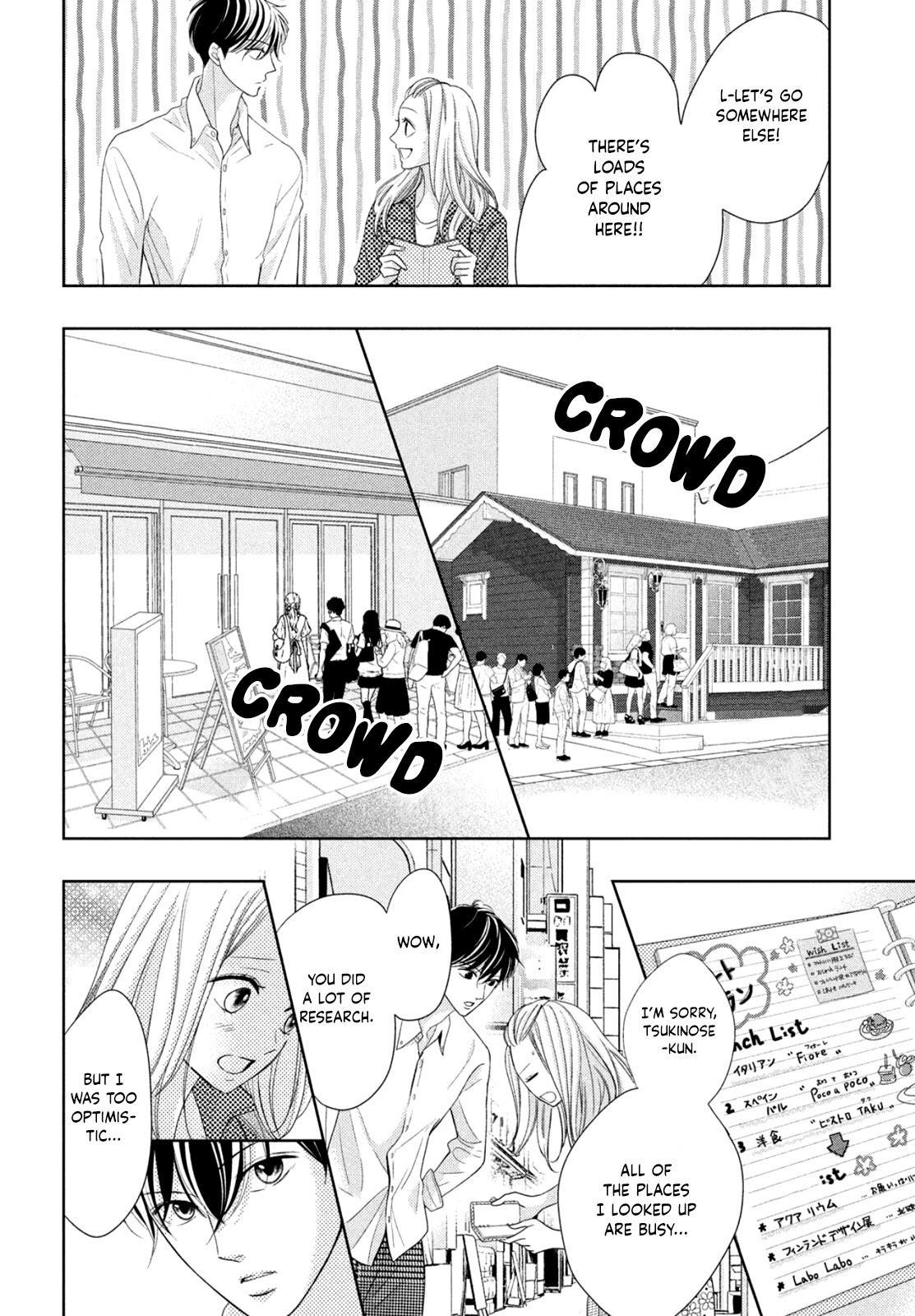 Arashi-Kun No Dakimakura Chapter 7: Because We're The Same page 14 - Mangakakalots.com