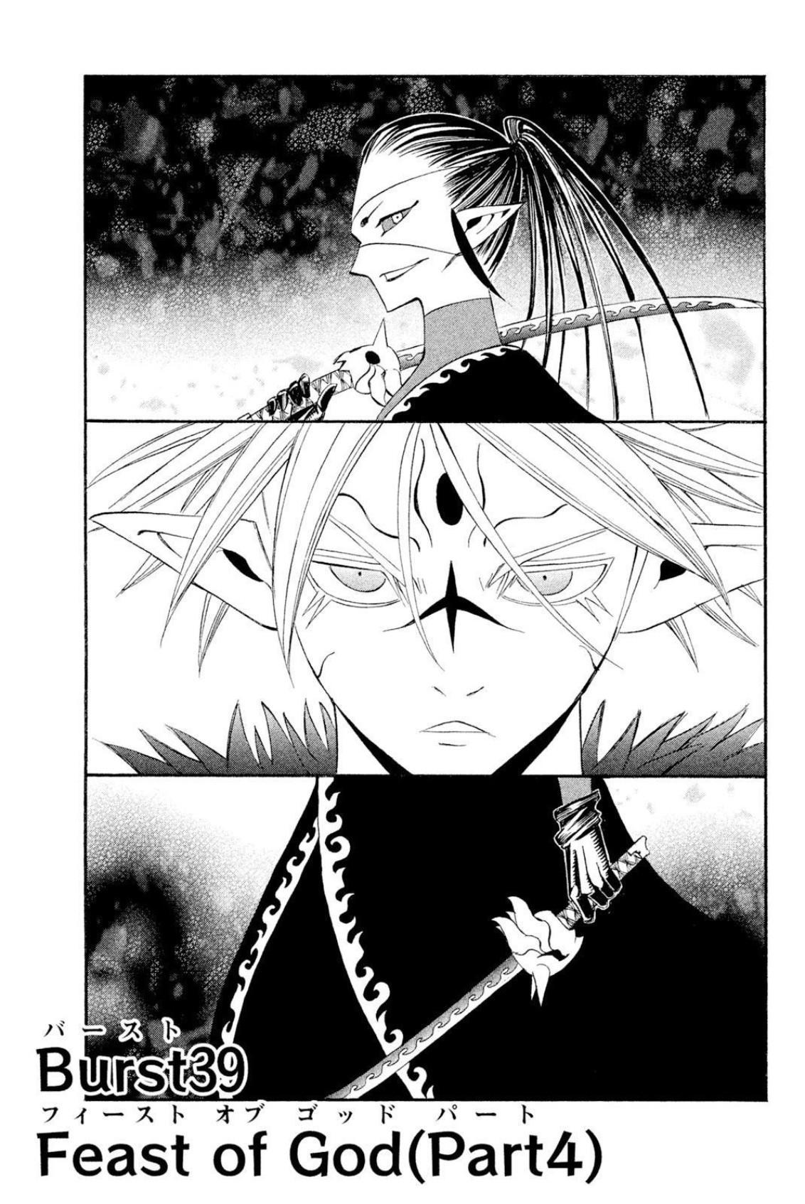 Buster Keel! Chapter 39: Feast Of God (Part 4) page 1 - Mangakakalots.com
