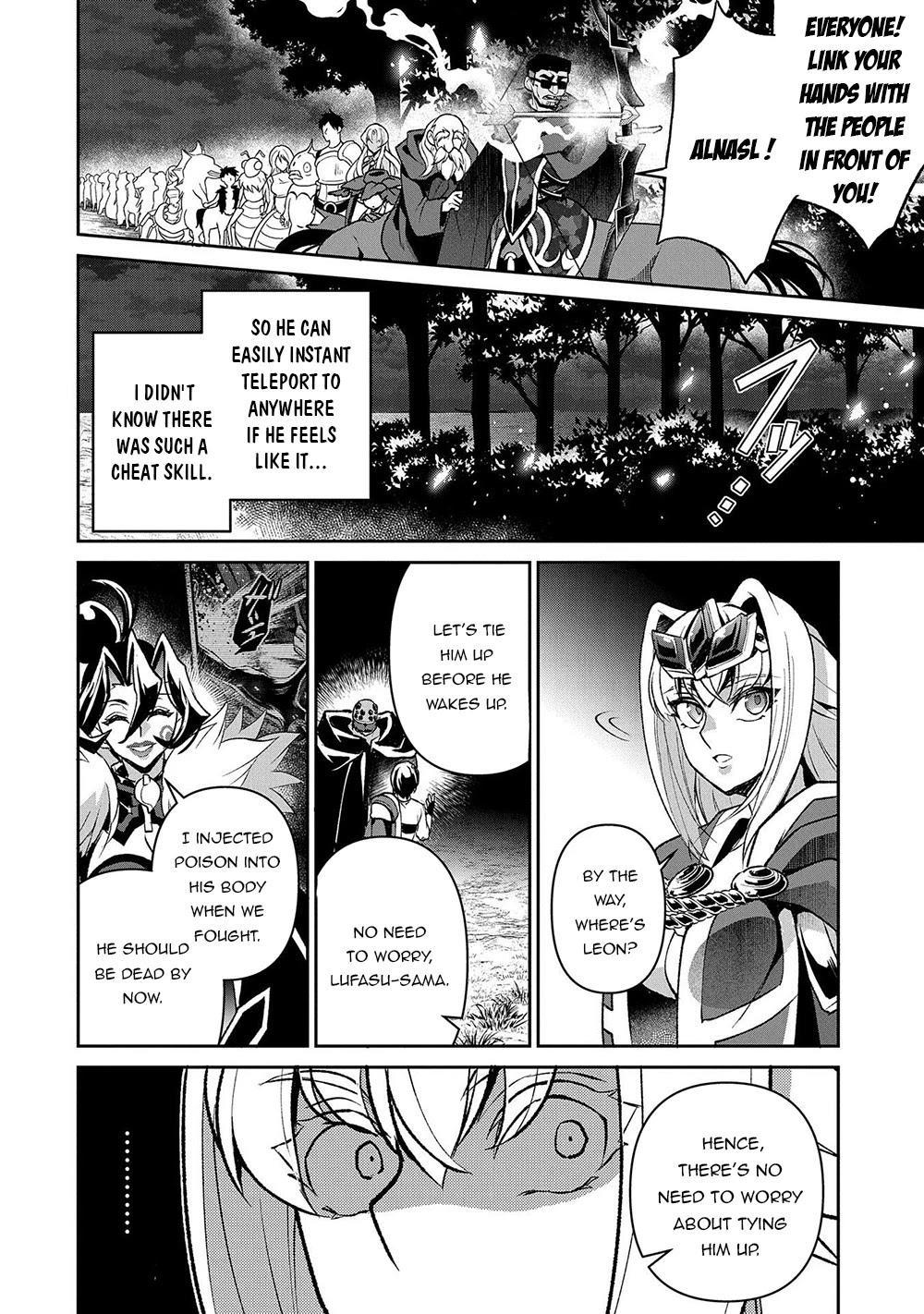 Yasei No Last Boss Ga Arawareta! Chapter 40 page 17 - Mangakakalots.com