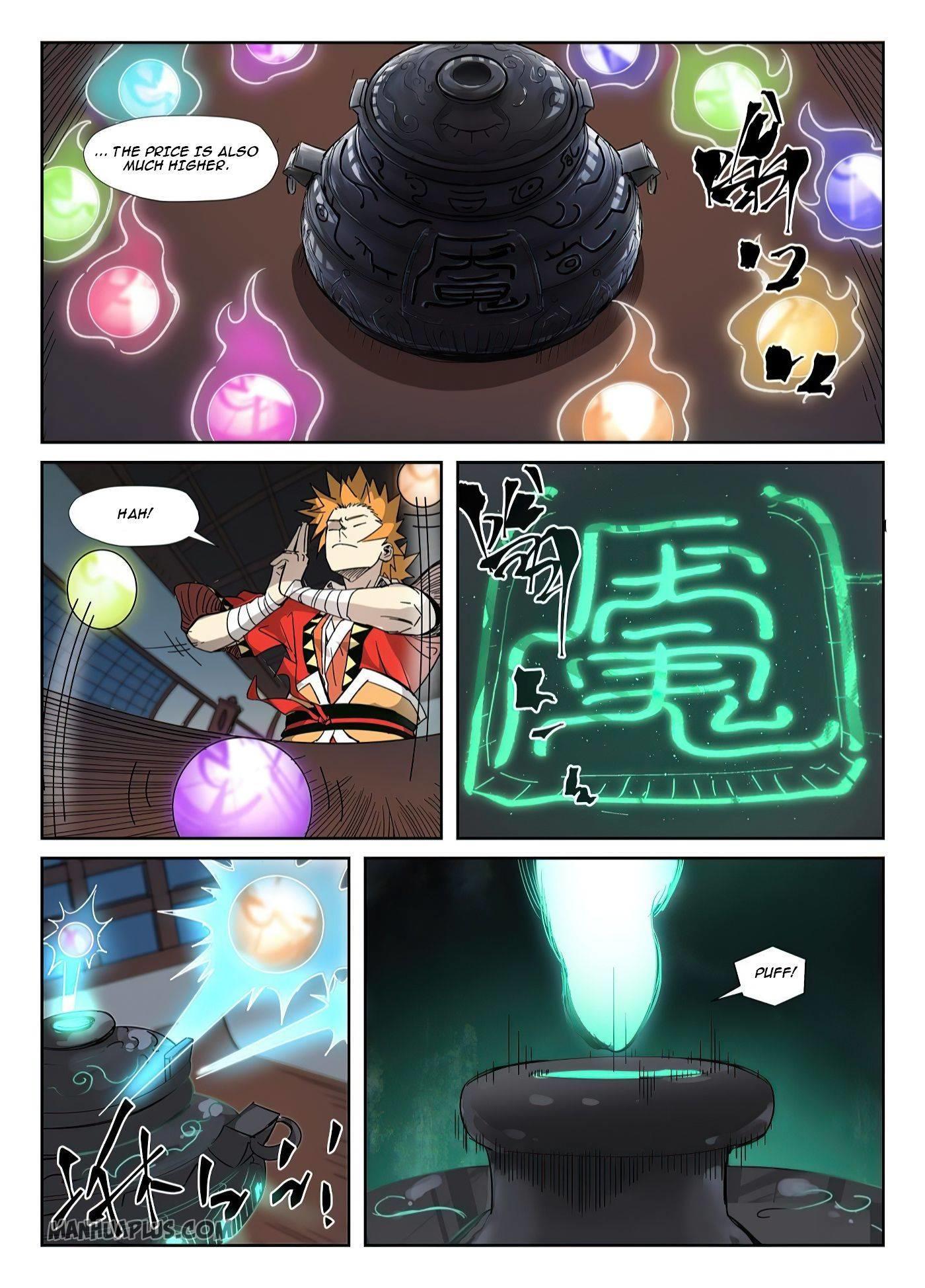 Tales Of Demons And Gods Chapter 331.5 page 9 - Mangakakalots.com