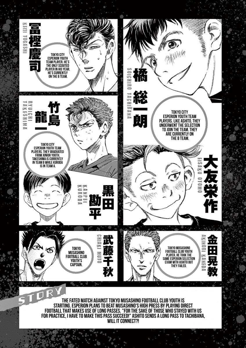 Ao Ashi Vol.10 Chapter 95: Direct Football page 5 - Mangakakalots.com