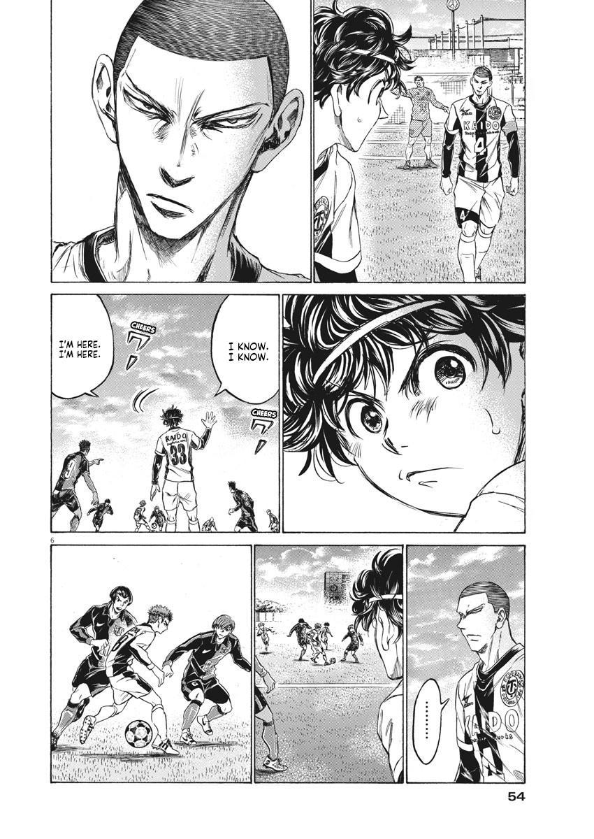 Ao Ashi Chapter 243: Impromptu Battle page 7 - Mangakakalots.com