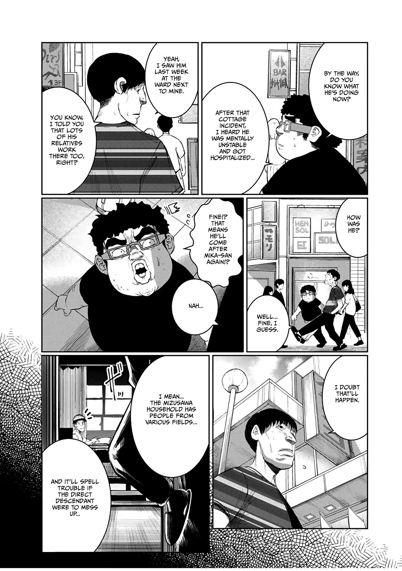 I Would Die To Have Your First Time Chapter 39 page 3 - Mangakakalots.com