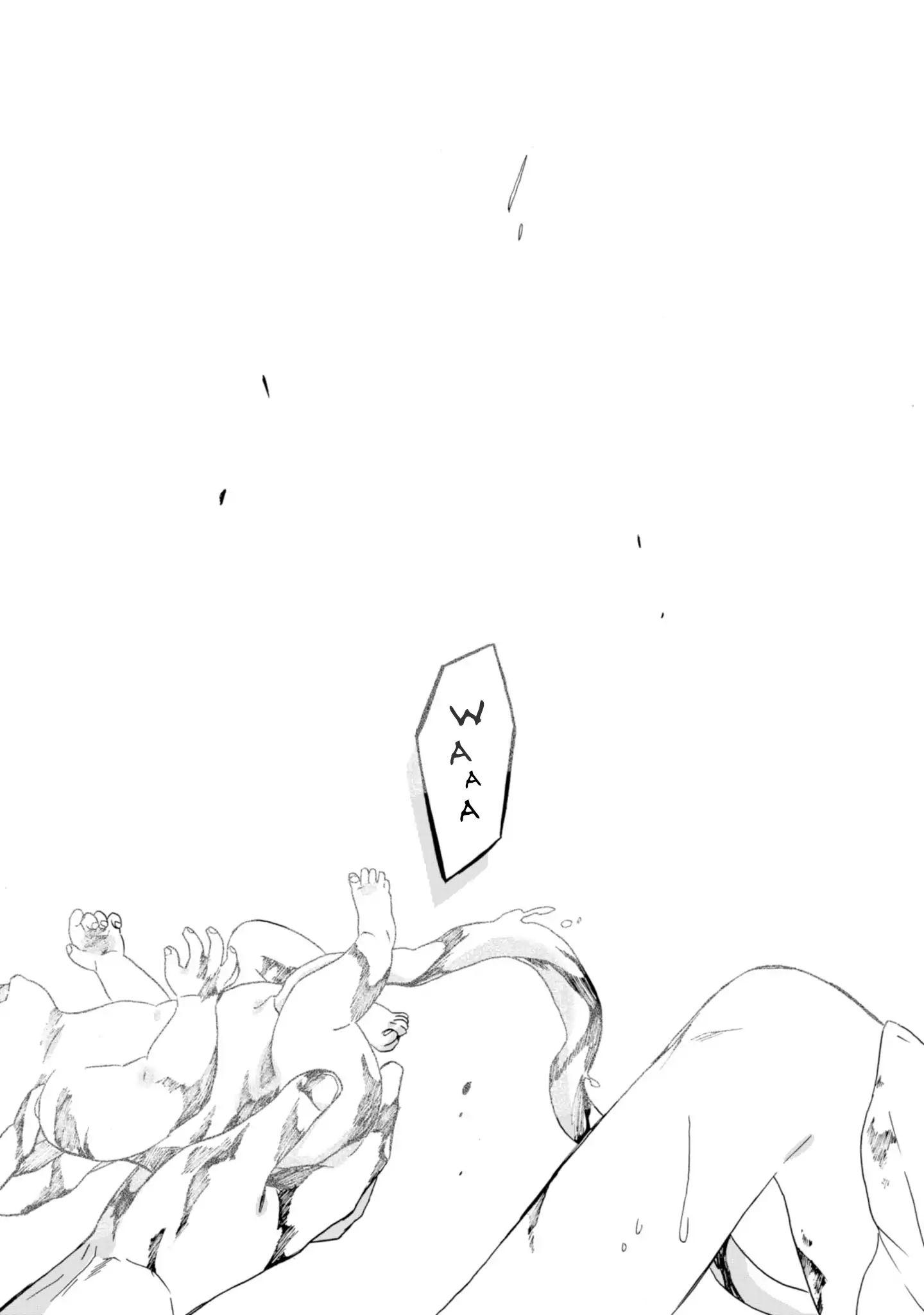 Will You Marry Me Again If You Are Reborn? Vol.2 Chapter 11: Child Of Light page 13 - Mangakakalots.com