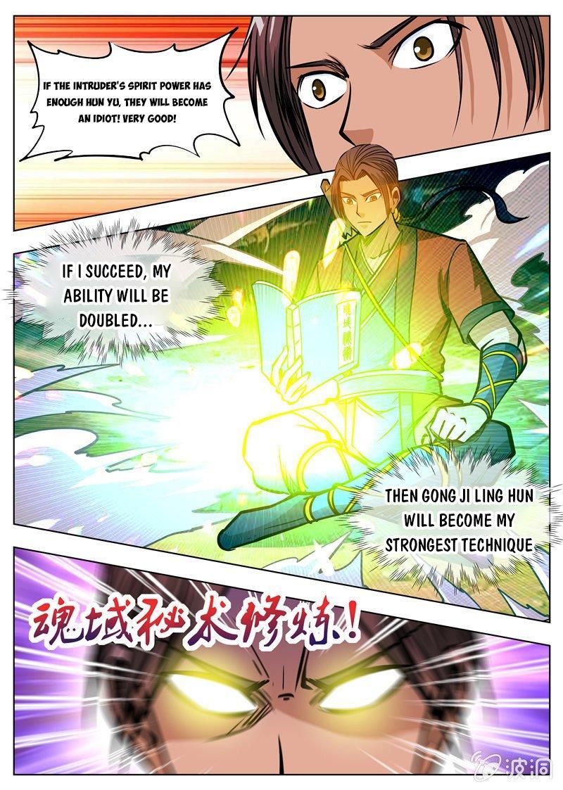 Greatest Sword Immortal Chapter 166.1 page 2 - Mangakakalots.com