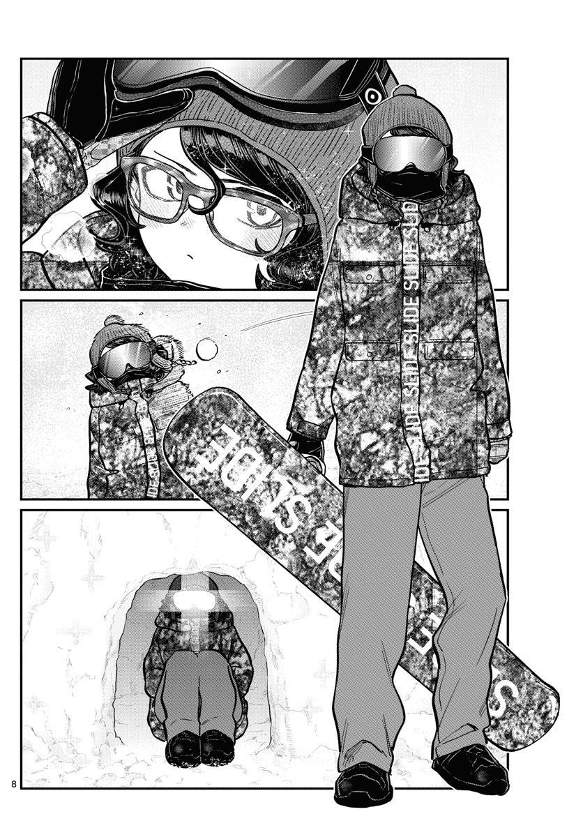 Komi-San Wa Komyushou Desu Chapter 261: Snowboarding page 8 - Mangakakalot