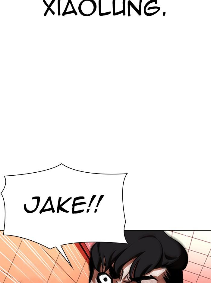 Lookism Chapter 342: Ep. 342: Workers(3 Affiliates) (13) page 80 - Mangakakalots.com