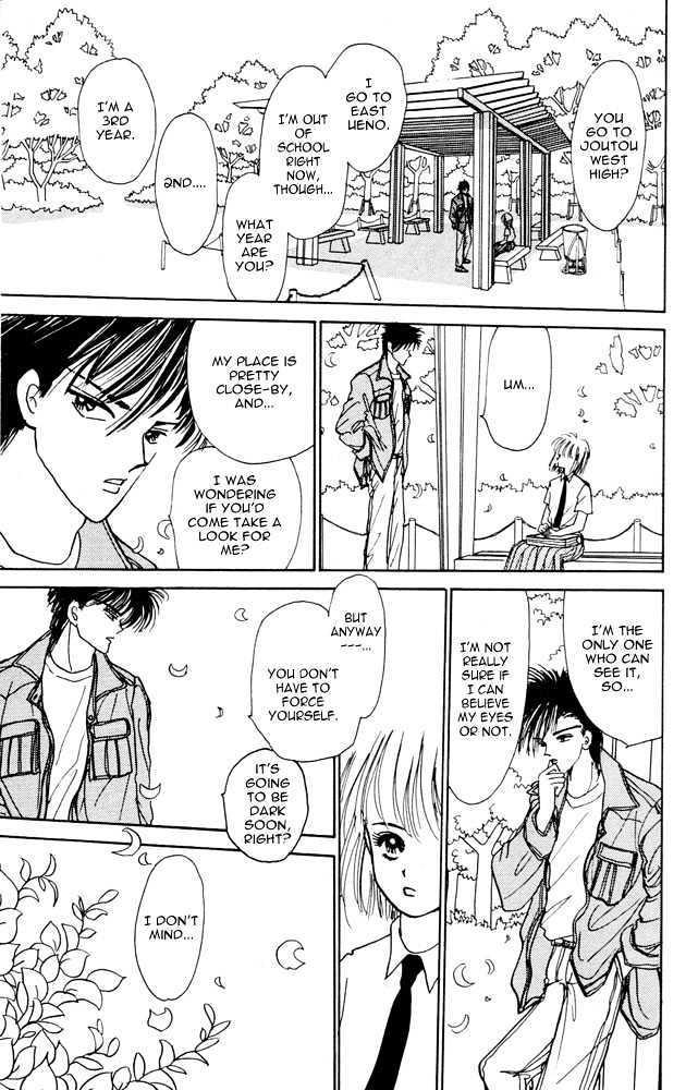 Shi To Kanojo To Boku Vol.1 Chapter 3 : I Can See...death page 13 - Mangakakalots.com