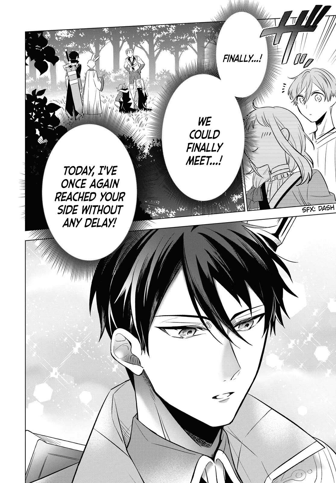 I Want To Become The Hero's Bride ( ̄∇ ̄)ゞ Chapter 9 page 21 - Mangakakalots.com