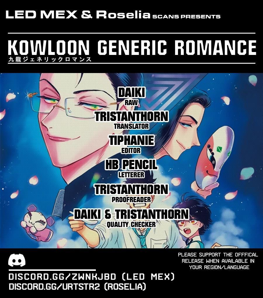 Kowloon Generic Romance Chapter 42: Volume 6, Chapter 42 page 1 - Mangakakalots.com