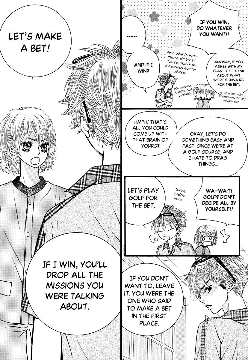Lover Discovery Chapter 20.2: Intro B page 17 - Mangakakalots.com
