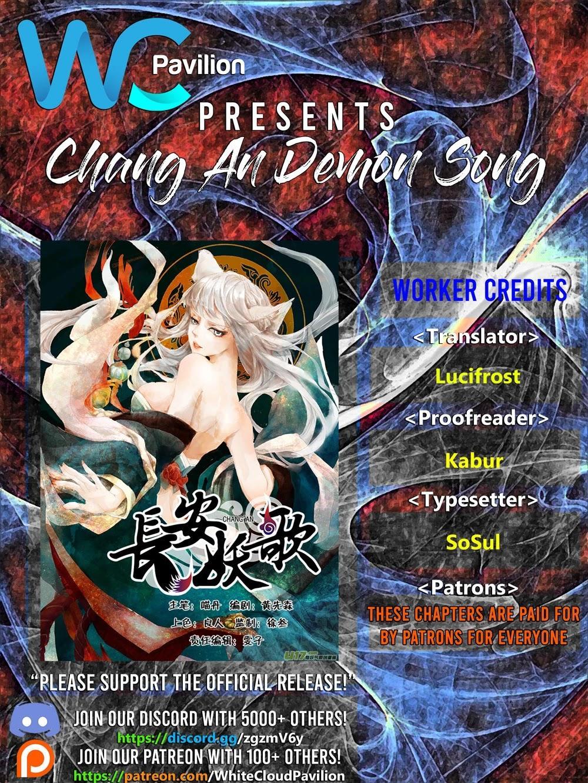 Chang An Demon Song Chapter 76 page 1 - Mangakakalot