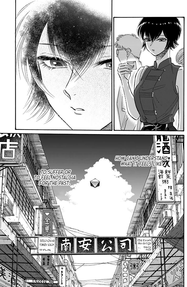 Kowloon Generic Romance Chapter 42: Volume 6, Chapter 42 page 18 - Mangakakalots.com