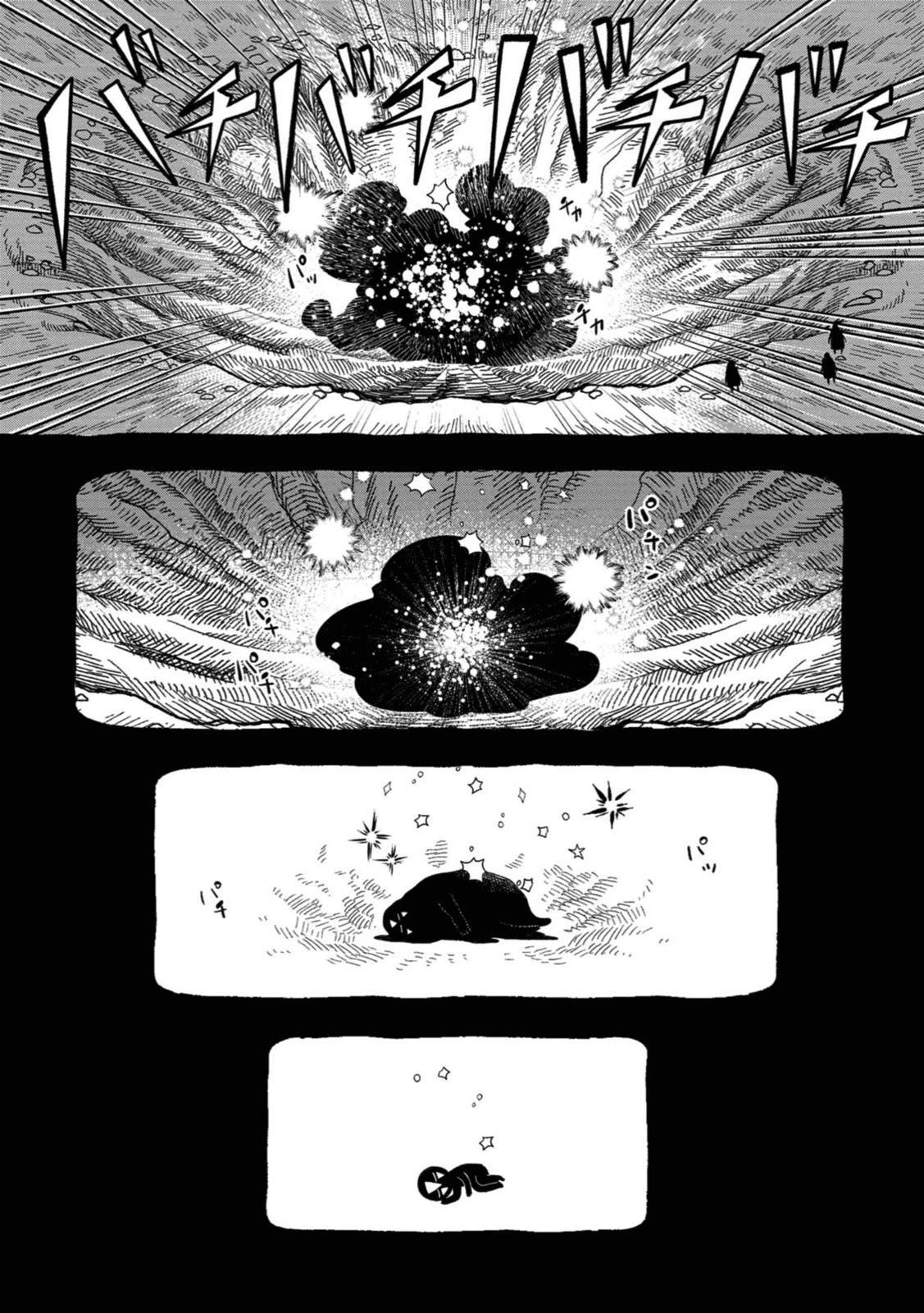 Rojica To Rakkasei Chapter 24: Among The Fireflies page 31 - Mangakakalots.com
