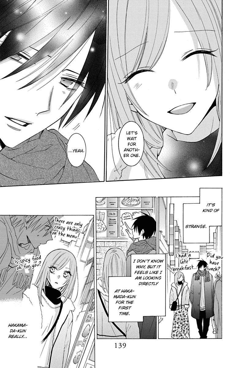 Namaikizakari Chapter 124 page 16 - Mangakakalots.com